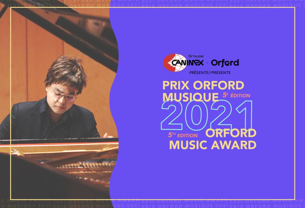 Prix Orford Musique 2021 - Demi-finale 1